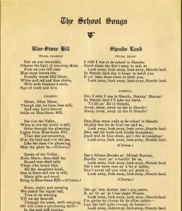 shendoLand1912